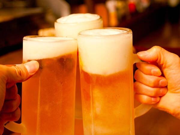 10/31までの期間限定でハッピーアワー(15-17時)に生ビール&赤白ワイン飲み放題!※写真イメージ