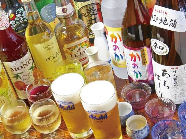 【夕食/例】贅沢に『金目鯛のせいろ蒸し』がグループに1台付いたプラン