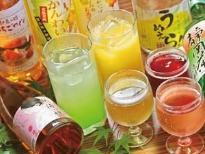 【飲み放題/例】ビール・地酒・ワイン・サワーなど