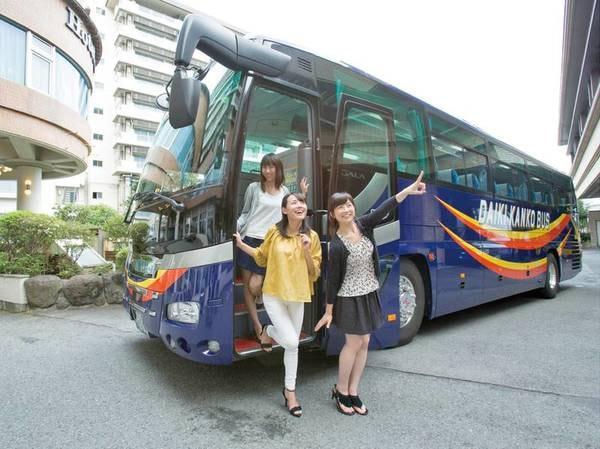 【無料送迎バス】新宿駅・横浜駅より無料送迎バスあり(無料送迎バス付プランで要予約)