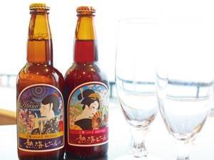 熱海ビール(330ml)2本セット/例