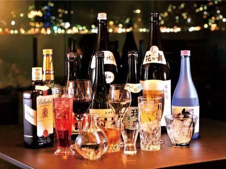 【飲み放題】夕食時、梅酒やウィスキー、日本酒などの飲み放題付!/例