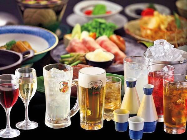 生ビール・焼酎・日本酒・梅酒・ワイン等、24種のアルコールが飲み放題!(例)