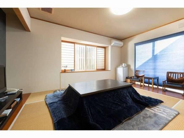 【蒼-あお-/一例】冬季は居間にこたつを設置