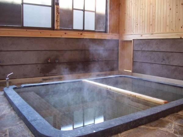 【周辺】共同浴場/橋本温泉