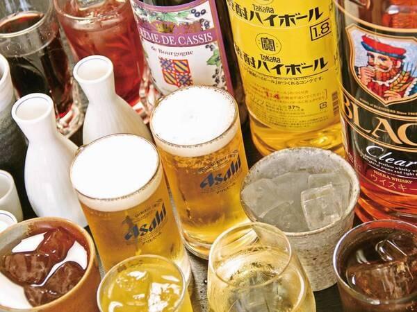 【飲み放題/例】セルフ形式の79種飲み放題付!