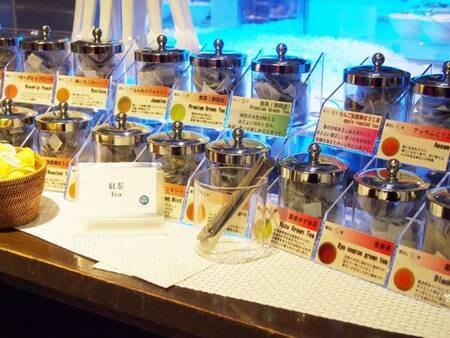 【ハーフバー/例】前菜・お食事・デザート、それぞれに合わせて楽しめるお茶も多彩
