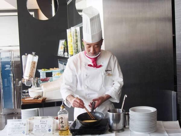 【朝食/例】シェフがお客様の目の前で、おひとりおひとりのお好みに合わせて焼き上げるふわふわオムレツは絶品!