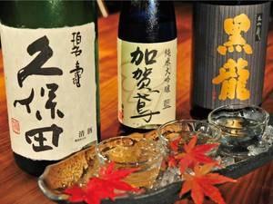 大吟醸利き酒セット(写真/例)