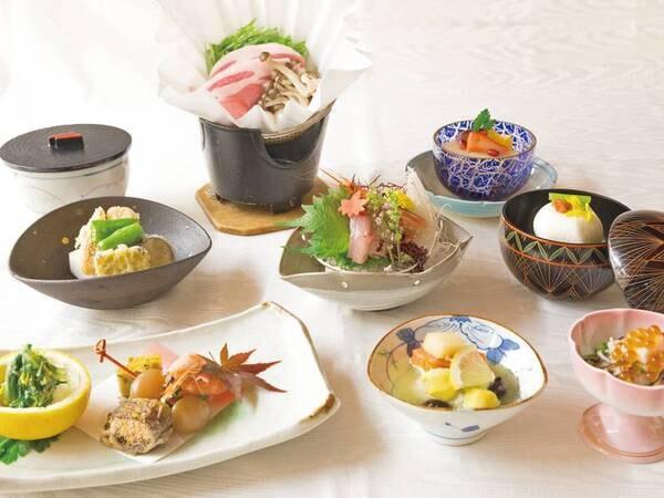【特価プラン・夕食/例】量控えめの食べきり会席