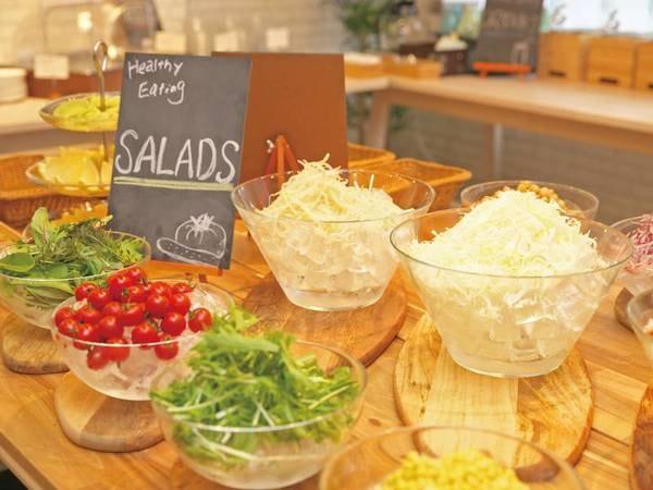 【夕食/例】新鮮野菜のサラダバー