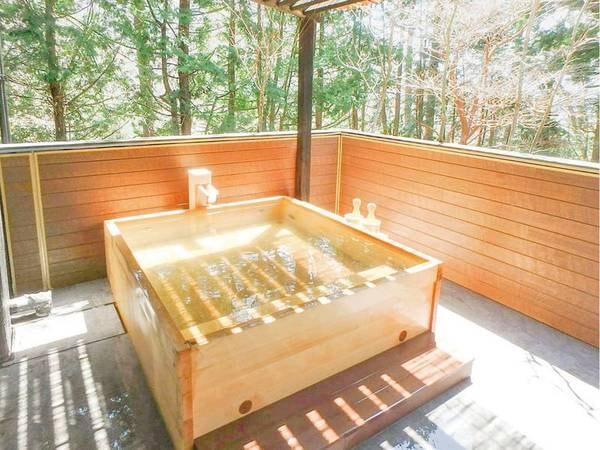 【リブマックスリゾート箱根芦ノ湖】半露天風呂付客室はクチコミ好評価!シモンズベッドで快適なひとときを!
