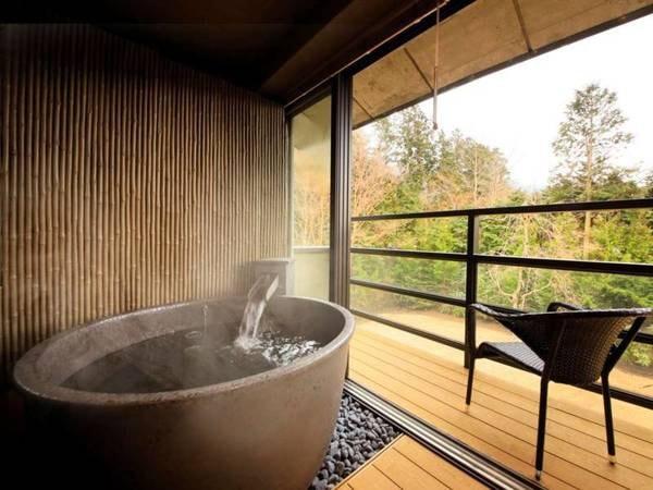 【別館】温泉半露天風呂付き和洋室
