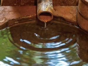 【湯口】黒川の良泉が注ぐ