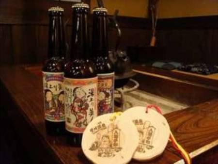 【地ビール&入湯手形/例】黒川温泉を満喫
