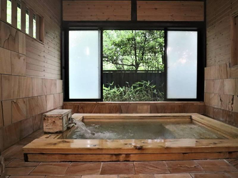 ひのき風呂 きすげ・さくら草・すみれ