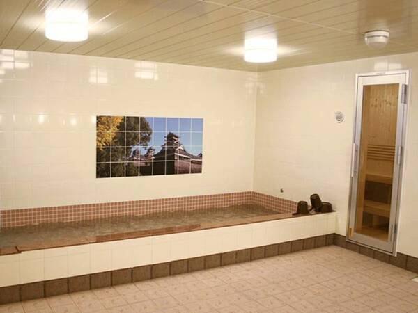 大浴場(男性専用)
