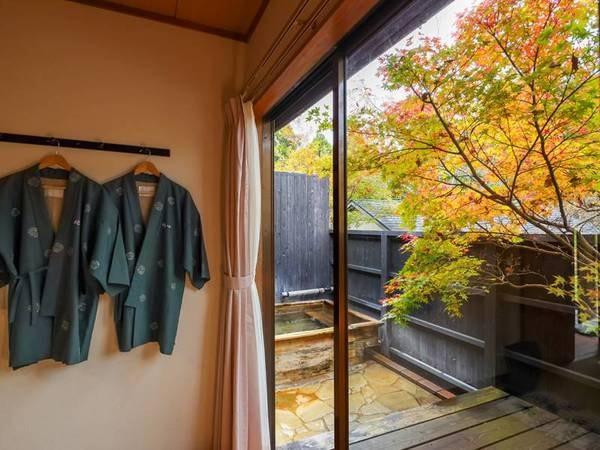 棟割り【小さめ洋室◇ダブル】露天風呂付/一例