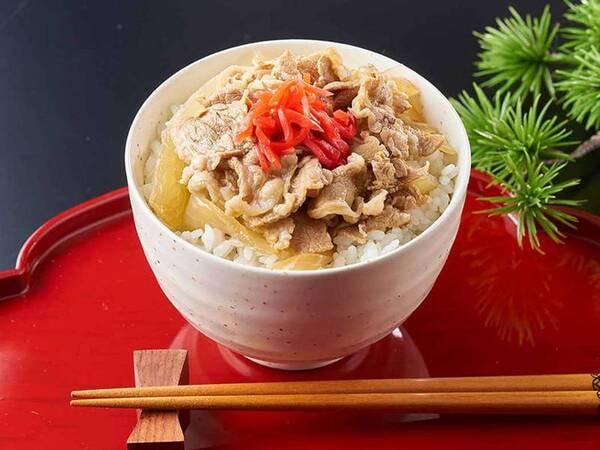 【9/1~11/30】秋の料理フェア 【朝食】牛丼/例