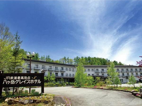 【外観】全室より八ヶ岳を望む高原リゾート