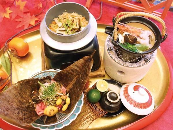 【松茸料理3品付プラン/例】9・10月限定の秋の味覚会席