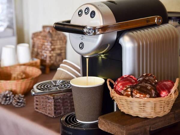 *【おもてなし】ロビーにてコーヒーのセルフサービスあり(7:30~10:00)