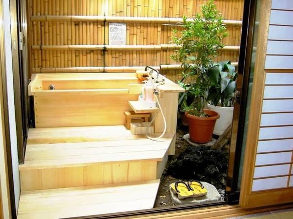 【和室 温泉露天風呂付き】
