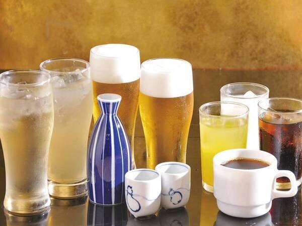 【飲み放題付バイキング/ドリンク一例】アルコールも含む90分飲み放題!