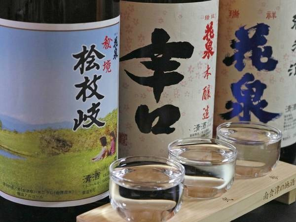 【銘酒「花泉」3種利き酒セット】