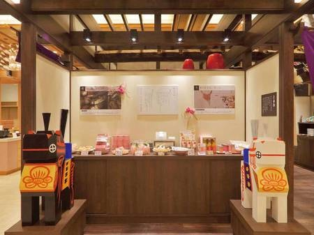 【地場産館】郷土料理の数々やお酒に合うおつまみ、そして その場で購入できるマルシェコーナーが一堂に!