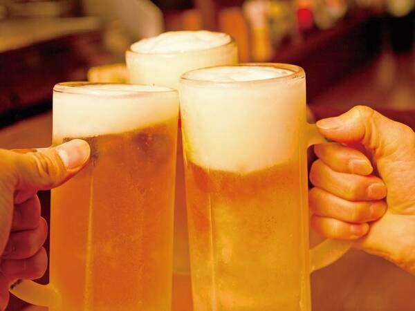 【飲み放題/例】夕食時、生ビールなどアルコールも含む飲み放題付き!