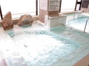 【大浴場】体の芯からよく温まる