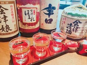 【利き酒セット/例】
