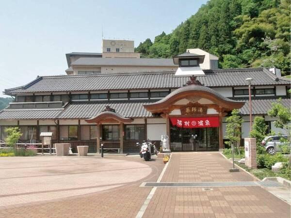 【薬師湯】宿より徒歩約1分(有料)