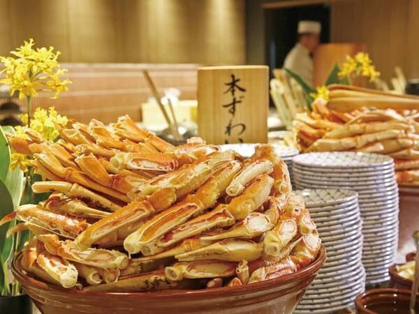 【夕食ディナーブッフェ/例】2月末まで『蟹食べ放題』を実施