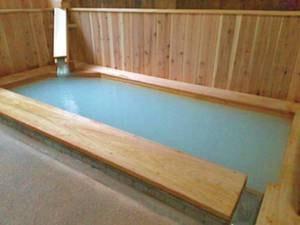 【宝の湯】自然の間隔でお湯が出たり休んだりする間欠泉