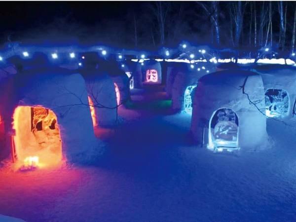 冬のイベント開催中!雪灯里(ゆきあかり)2/2(土)~10(日)17時~21時頃迄、約500個のミニかまくらに灯りがともる幻想的なイベント