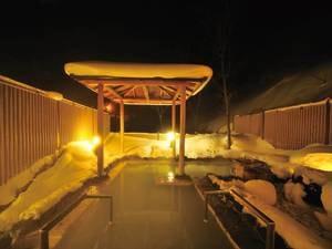 【雪見露天】冬は雪を見ながらほっこり暖まれる