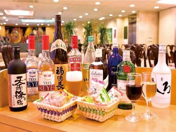 【ウェルカムドリンク/例】生ビールや焼酎・日本酒などアルコールを含む約20種より選べる(18時~20時まで)