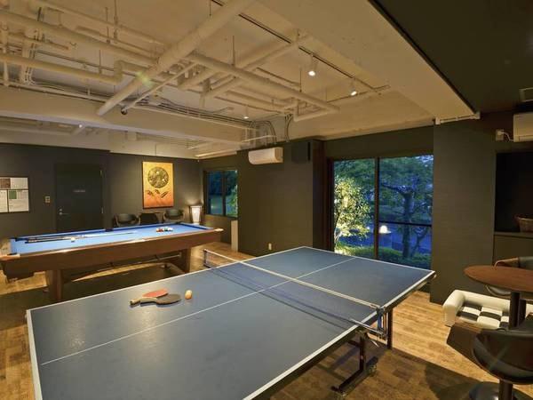 【プレイルーム】卓球やビリヤードなどが無料で楽しめる