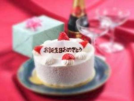 【アニバーサリープラン/例】大切な記念日には笑顔届けるアニバーサリープランを