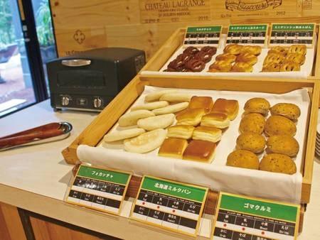 【朝食バイキング】焼きたてパンが人気。朝からワインも飲み放題!/例