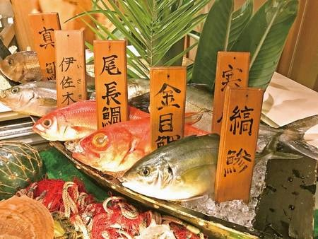 【夕食/例】当日選べるお造り。鮮魚ぴちぴち!