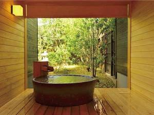 【貸切風呂】貸切陶器風呂「薫風」