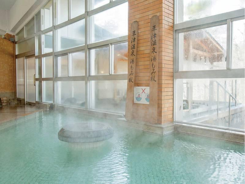 【大浴場】日本有数の名湯として名高い草津の湯を堪能!