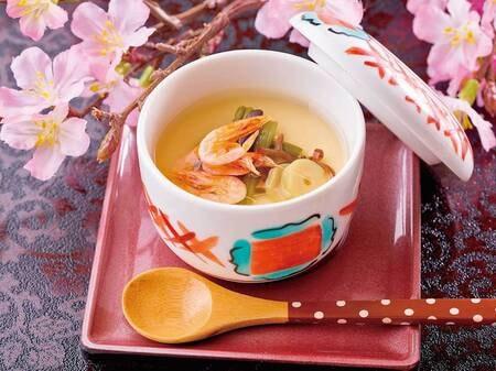 バイキング 3月~5月春の料理フェア「山菜と桜えびの茶碗蒸し」/例