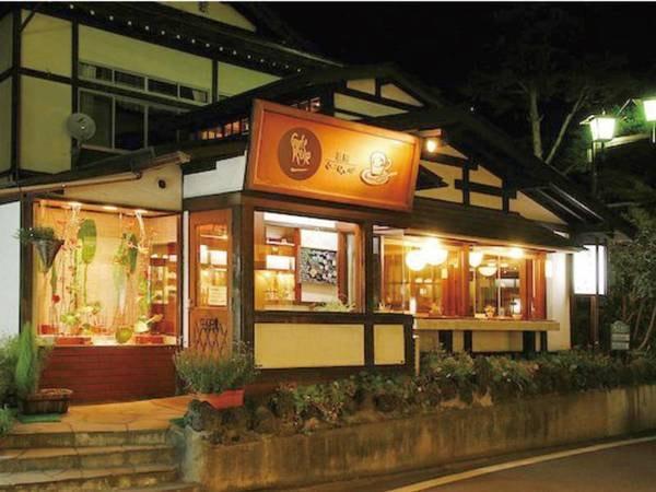 【〜茶房 ぐーてらいぜ〜】 日新館の隣には女性に大人気のカフェがある(9:30〜17:30※火曜日は定休日)