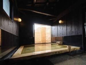 大浴場 蔵の湯