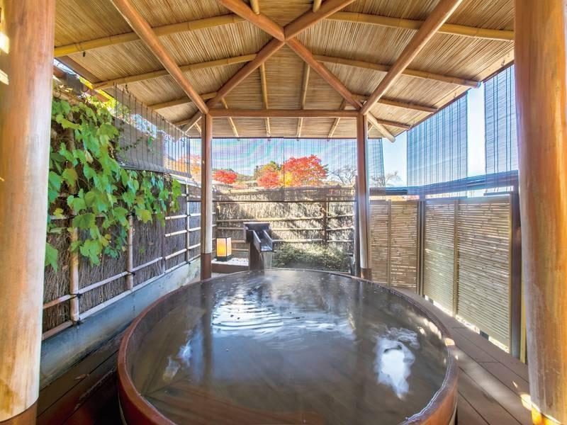 大浴場 榛栗(はしばみ)の湯