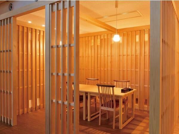 レストラン瀞蘭(イス・テーブル)個室風で安心